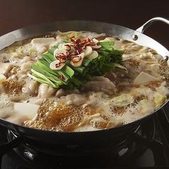やきとり家 すみれ 京都三条鴨川店のおすすめ料理1