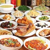 中華料理 上海の詳細