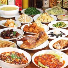 中華料理 上海の写真