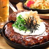 京とんちん亭のおすすめ料理3
