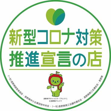 串カツ 房屋 bouya × シャマルキッチン SHaMaL KitCHeNのおすすめ料理1