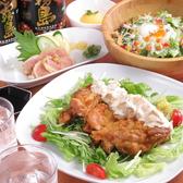 九州男児 難波店のおすすめ料理2