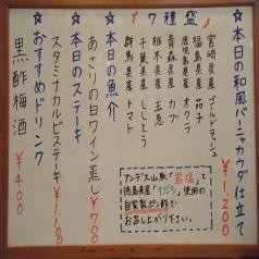 【日替わりの鉄板焼き】野菜、魚介、肉!!