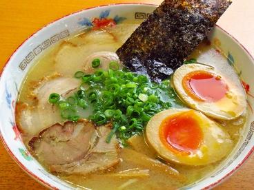 清龍のおすすめ料理1