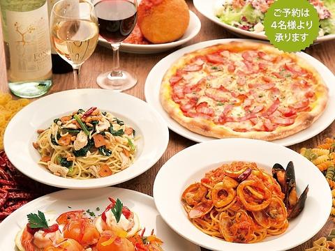 女子会や誕生日パーティー、家族での食事にオススメ♪本場南イタリア料理をぜひ♪