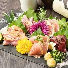 個室×名物鶏料理 とりせん 立川本店のおすすめ料理1