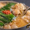 ぷりぷりのもつからジュワっと溢れだす旨味!!さらに、もつのコラーゲンが溶け出したコクのあるスープ。十分に浸した野菜はより甘さが増し、もつとの相性抜群です。お鍋の基礎となるスープにももちろん当店のこだわりが詰まっています。何度も挑戦しやっとの思いで生み出された当店のもつ鍋をぜひ一度ご賞味ください!