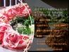 北海道炊き肉専門店 北のメグミのおすすめポイント2
