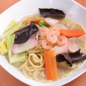 九州男児 難波店のおすすめ料理3
