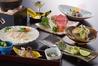 東京プリンスホテル 和食 清水のおすすめポイント1