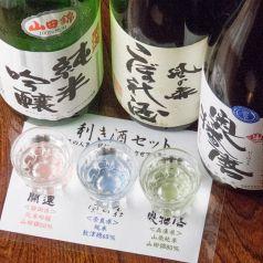 樂旬堂 坐唯杏 池袋東口店のおすすめポイント1