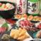 蕎麦,そば,ソバの通販サイト(長崎県)