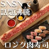 遊鳥 ゆとり YUTORI 新宿 歌舞伎町のおすすめ料理3