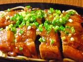 Fine ファイン 横須賀のおすすめ料理2