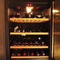ワインセラーで温度・室温管理