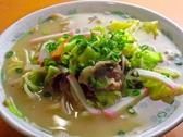 清龍のおすすめ料理2