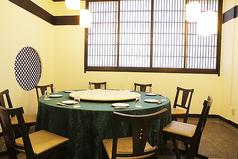 【竹の間・梅の間】小さなお子様連れのお客様などゆったりお食事をお召し上がりいただけます。