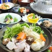 先斗町 なごみ屋 連のおすすめ料理2