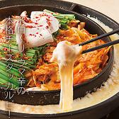 やきとり家 すみれ 高松レインボー通り店のおすすめ料理3