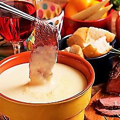 肉バル IRORIA イロリアのコース写真