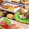 みやざき魚菜 志ほのおすすめポイント2