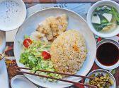 八重洲大飯店のおすすめ料理2