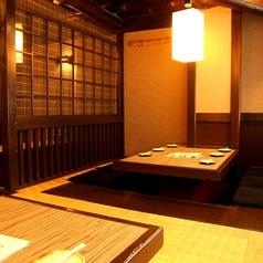 にし家の写真