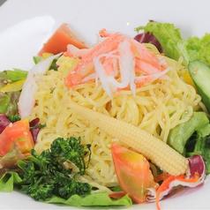ラーメンサラダ/寄せ豆腐サラダ
