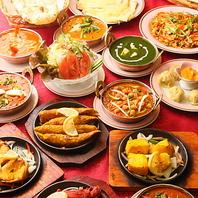 インド料理が食べ飲み放題!