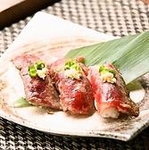 OUKA 松山店のおすすめ料理3