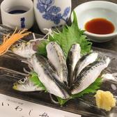 いわし舟 堺東のおすすめ料理2