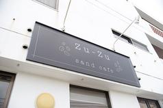 ZUZUsandcafeの写真