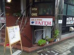 Faithcafeの写真