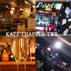 KAZE CHAPTER TWO...の写真