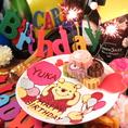 カリオカの天才チョコペン師がお客様のご要望にお応えいたします!お誕生日やお祝いごとに華を添える記念に残る1枚をお作りいたします★大人気のため、ご要望・ご予約は前日まででお願い致します。