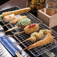 創作串揚げ 隼十のおすすめ料理1