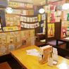 チヂミが自慢の韓国料理居酒屋 おんどる 四日市店のおすすめポイント1