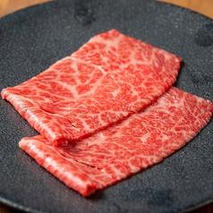 焼肉 牛ノ家のおすすめ料理1