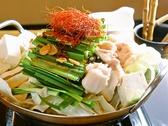 氣まま料理 せいやんのおすすめ料理3