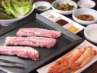 気軽に韓国料理が味わえる!