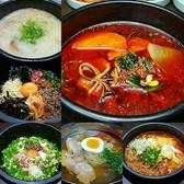からし亭 三沢南町店のおすすめ料理3
