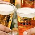 ★日本の生ビールを中心に多種多様な飲料をご用意★キンキンに冷えた最高の日本の生ビールからハイボールや酎ハイ、ソフトドリンクが飲み放題♪熱い夏にぴったり!!!多種多様な飲料をご用意しております★