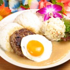 L&LハワイアンBBQ江ノ島のおすすめ料理1