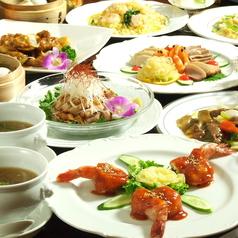 中国料理 珍宴 ちんえんのコース写真
