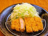 かつ屋 イオン西大津店のおすすめ料理2
