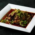 料理メニュー写真蒸し鶏 ―四川ブラック よだれ風―