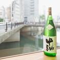 店内からは那珂川が一望できます。安らぎのある空間でもつ鍋とお酒をご堪能頂けます。