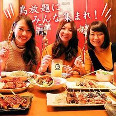 鳥放題 姫路駅前店の特集写真