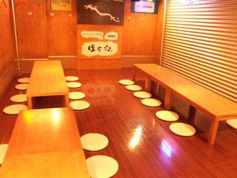 飲み放題付コースが1800円~☆忘年会、打ち上げ、合コン、宴会はBBSで決まり!!