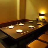 最大6人名様までご利用頂ける掘りごたつ式個室となっております。大人女子会やご家族でのお食事にも最適です。
